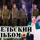 ДТЗК-Дембельский-альбом